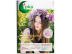 PKA_Cover_Mockup_480x360.png